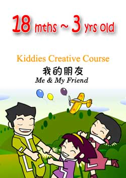 Kiddies-Course-G1