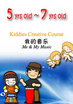 Kiddies-Course-G3